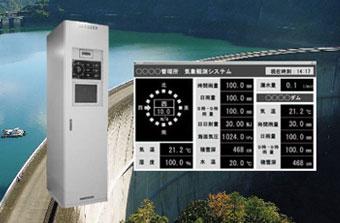 ダム管理用気象観測システム